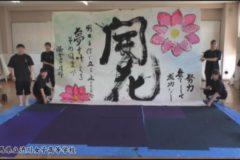 群馬県立渋川女子高等学校