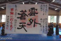 中央学院高等学校(千葉県)