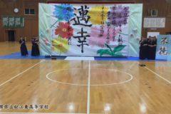 島根県立松江東高等学校