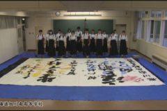 北海道旭川南高等学校