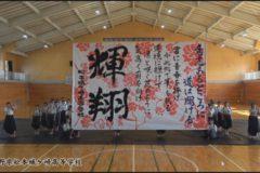 長野県松本蟻ヶ崎高等学校