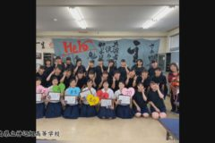広島県立神辺旭高等学校