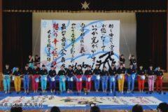 秋田県立大曲高等学校