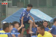 5.栄光の架け橋(2年男子団体) 2020年度川之江高等学校体育祭