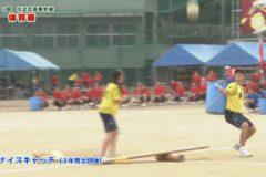 6.ナイスキャッチ(3年男女団体) 2020年度川之江高等学校体育祭