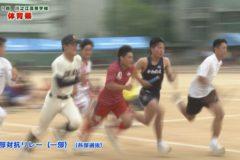 10.部対抗リレー(各部選抜) 2020年度川之江高等学校体育祭