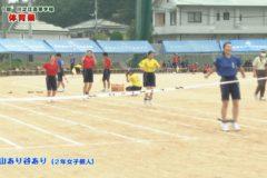 12.山あり谷あり(2年女子個人) 2020年度川之江高等学校体育祭