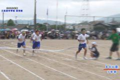 4.80m走 2020年度三島東中学校体育祭