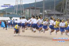 7.とべ!どうぶつえん(2年団体) 2020年度三島東中学校体育祭