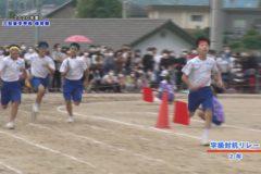 8.学級対抗リレー 2020年度三島東中学校体育祭