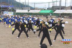 9.応援合戦 2020年度三島東中学校体育祭