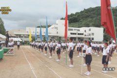 1.開会式・全校体操 2020年度三島西中学校体育祭