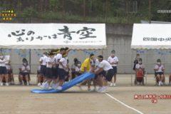 3.跳べ!西中ボーイズ2020(1男) 2020年度三島西中学校体育祭