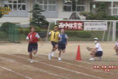 7.躍動・感動・無限大∞(1男女) 2020年度三島西中学校体育祭