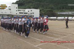 10.One  hundred  legs2020~熱気あふれた男たち、動きます~(3男) 2020年度三島西中学校体育祭
