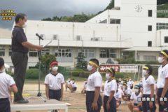 12.閉会式 2020年度三島西中学校体育祭