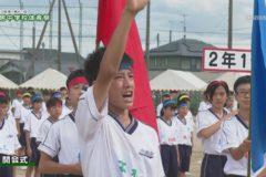 1.開会式・ストレッチ体操 2020年度土居中学校体育祭