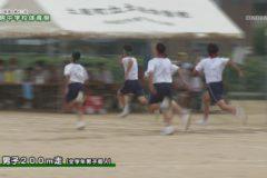 3.200m走(男女個人) 2020年度土居中学校体育祭