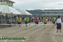 4.50m走(男女個人) 2020年度土居中学校体育祭