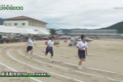 5.部活動対抗リレー(各部選抜) 2020年度土居中学校体育祭