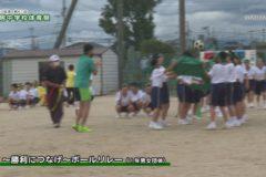 7.~勝利につなげ~ボールリレー(1年男女団体) 2020年度土居中学校体育祭
