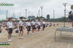 10.閉会式 2020年度土居中学校体育祭