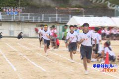 18.学級対抗リレー(各学年選抜) 2020年度川之江北中学校体育祭