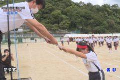 20.閉会式 2020年度川之江北中学校体育祭