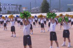 7.紅蓮華(1・2年生) 2020年度妻鳥小学校秋季大運動会
