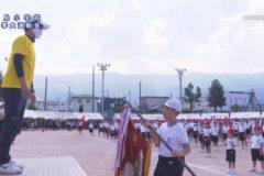 14.閉会式 2020年度妻鳥小学校秋季大運動会