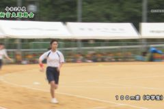 3.100m走(中学生) 2020年度新宮大運動会