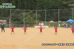 6.ダンス・よさこいソーラン(中学生) 2020年度新宮大運動会