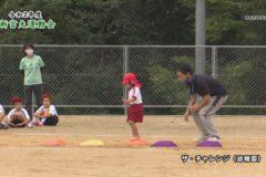9.ザ・チャレンジ(幼稚園) 2020年度新宮大運動会