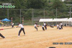 13.SHINGU  2020(中学生) 2020年度新宮大運動会