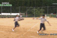 14.紅白対抗リレー(小中選手) 2020年度新宮大運動会