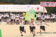 6.担ぐぜ!ワッショイ!!(2年) 2020年度川之江小学校秋季大運動会