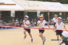7.走るんだGO!(5年) 2020年度川之江小学校秋季大運動会
