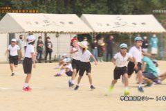 11.学級対抗リレー(2・4・5年)2020年度川之江小学校秋季大運動会