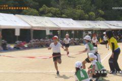 12.ゴールを目指して(3年) 2020年度川之江小学校秋季大運動会