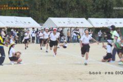 17.Last run(6年) 2020年度川之江小学校秋季大運動会