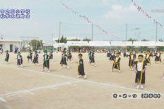 7.き・め・つ(低学年) 2020年度中之庄小学校秋季大運動会