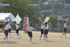 6.演技・紅蓮華(全校児童) 2020年度川滝小学校運動会
