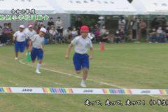 3.走って、走って、走って!(3年生) 2020年度松柏小学校秋季大運動会