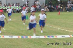 4.よーい ドン!(1年生) 2020年度松柏小学校秋季大運動会