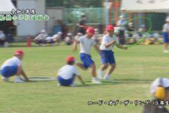 7.ロード・オブ・ザ・リング(5年生) 2020年度松柏小学校秋季大運動会