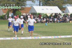 8.未来に向けて全力run!(6年生) 2020年度松柏小学校秋季大運動会