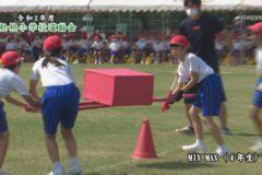 13.MIX MAX(4年生) 2020年度松柏小学校秋季大運動会