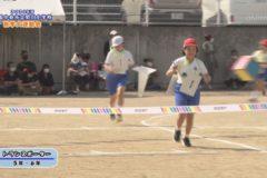 4.トランスポーター(5年・6年) 2020年度関川小学校秋季大運動会