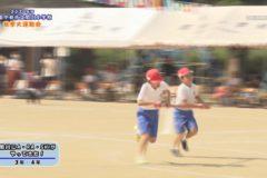 5.関川にA・RA・SHIがやってきた!(3年・4年) 2020年度関川小学校秋季大運動会