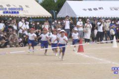10.徒競走(1年・5年) 2020年度中曽根小学校秋季大運動会